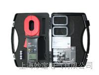 MD2000E/+多功能钳形接地电阻仪 MD