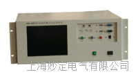 MD3580电能质量监测仪 MD3580