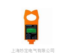 ETCR9100高低压钳形电流表 ETCR9100