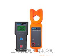 ETCR9100B无线高低压钳形电流表 ETCR9100B