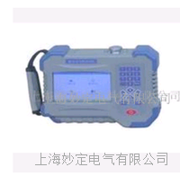 MD3901S蓄电池剩余容量分析仪 MD3901S
