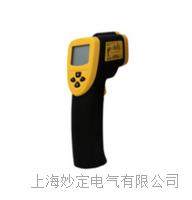 ET930红外测温仪 ET930