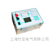 HDGC3990直流断路器安秒特性测试系统 HDGC3990