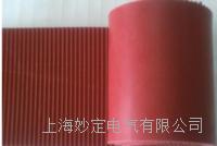 4mm红色防滑绝缘垫 4mm