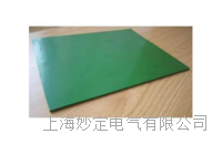 4mm绿色防滑绝缘垫 4mm