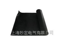 5mm黑色防滑绝缘垫 5mm