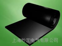 5mm黑色平板绝缘垫 5mm