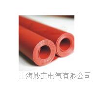 3mm红色平板绝缘垫 3mm
