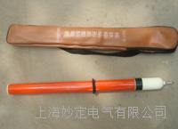 YD-10KV伸缩式高压验电器 YD-10KV
