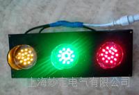 滑触线电压信号指示灯 滑触线电压信号指示灯