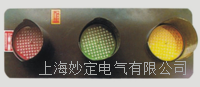 ABC-hcx-100滑线指示灯 ABC-hcx-100
