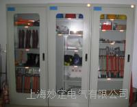 JT-I智能安全工具柜 JT-I