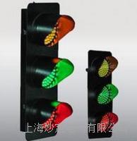 ABC-HCX-100厂家直销滑线指示灯 ABC-HCX-100
