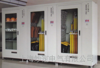 SG智能型安全工器具柜 SG智能型
