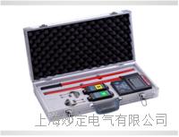 YCHXQ无线高压核相仪