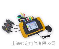 HDGC3531手持式三相电能质量分析仪 HDGC3531
