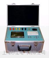 MD-Ⅰ/MD-Ⅲ短路阻抗测试仪 MD-Ⅰ/MD-Ⅲ