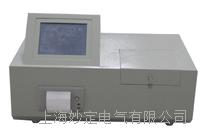 MDYC油酸值测试仪 MDYC