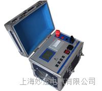 MD-200A回路电阻测试仪 MD-200A