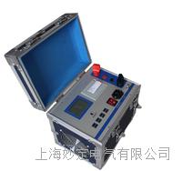 MD100回路电阻测试仪 MD100