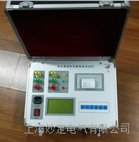 YW-2000S变压器损耗参数测试仪(抽屉式) YW-2000S