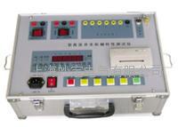 YW-GKC开关机械特性测试仪 YW-GKC