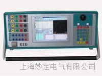 YW2000J型微机继电保护测试仪 YW2000J型