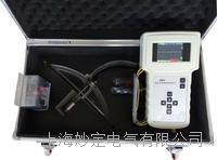 高频局放测试仪 MD9003H
