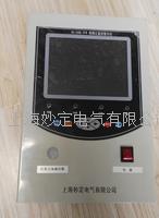 RD-6000六氟化硫报警系统 RD-6000