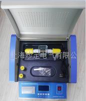 绝缘油介电强度测试仪 HFYT-II