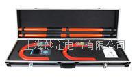 高压核相仪 S320B