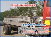 国华环保 回转式机械格栅除污机(拦污机) 固液分离设备