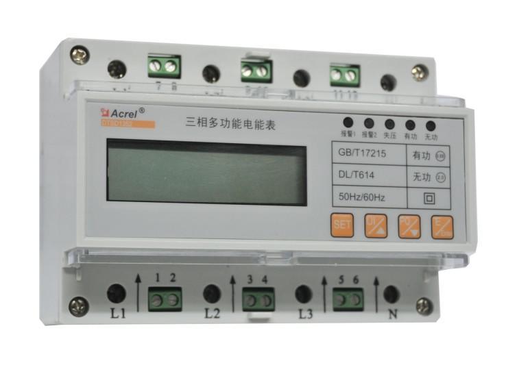 充电桩专用仪表 DTSD1352  导轨式安装电能计量装置 安科瑞张娟选型报价厂家直销