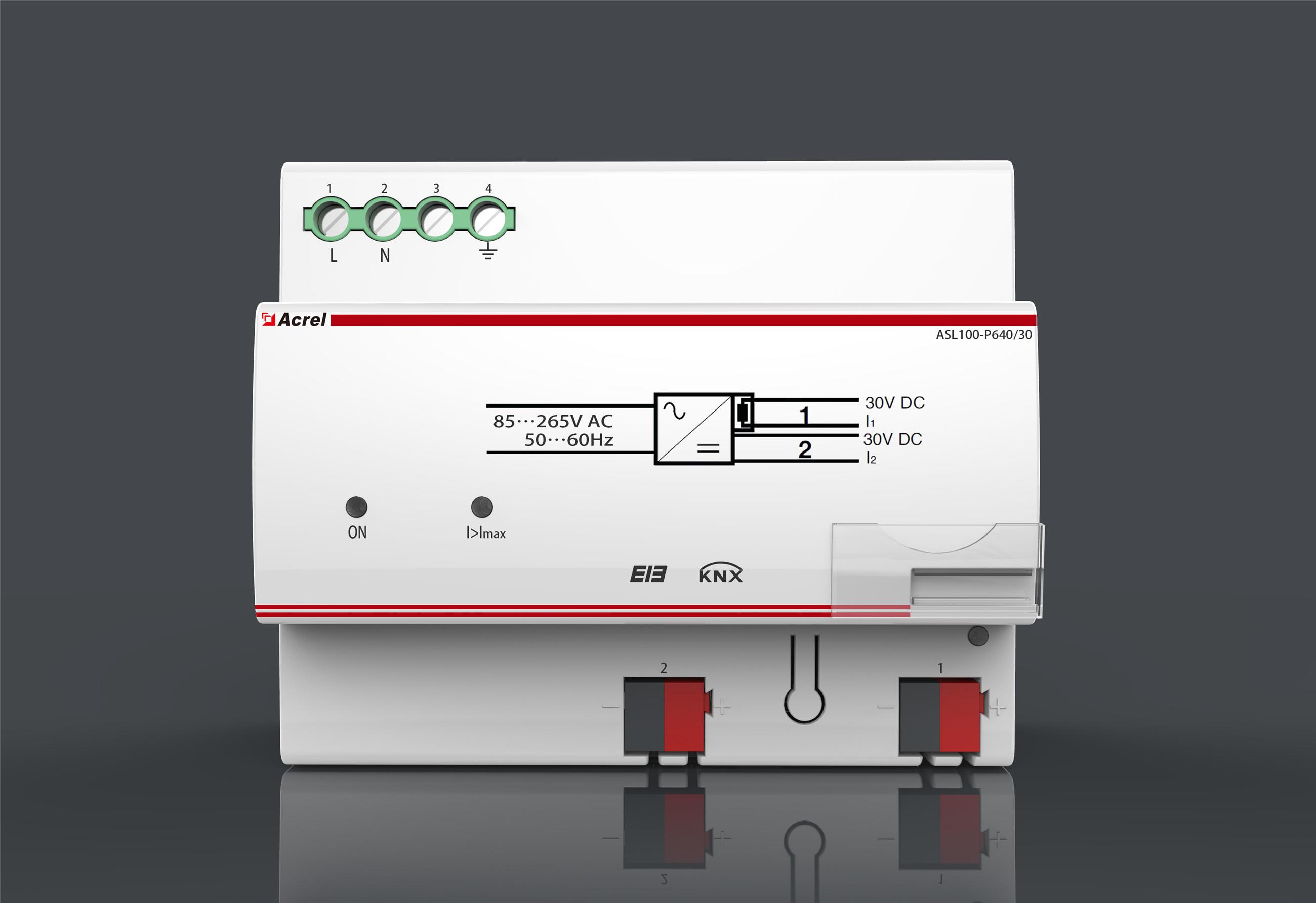 ASL100-P640/30智能照明总线电源安科瑞智能照明控制系统模块