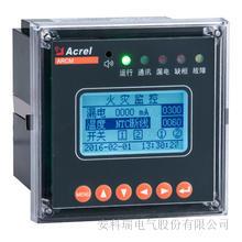 ARCM200L-Z剩余电流式电气火灾继电器安科瑞厂家直销