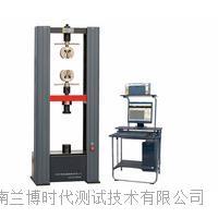 WDW-100型微机控制电子万能试验机 WDW-100
