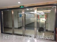 深圳玻璃防火门价格