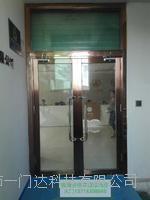 甲级玻璃玻璃防火门