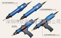 delvo全自动电动螺丝刀 delvo电批总代理 DLV-7130EJC, DLV-8130EJC,DLV7100,7200,8100,8200