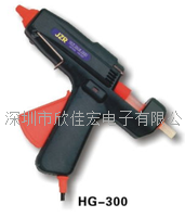 JZR热熔胶枪 JZR  HG-300