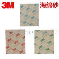 3M海绵砂 3M勇士马牌砂纸 3M-2600  3M-2601  3M-2602  3M-2604  3M-2606