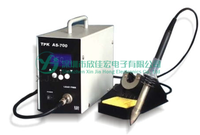 AS-700大功率智能无铅焊台 TPK  AS-700