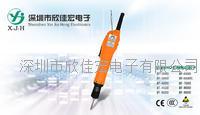 BT系列全自动无刷电批 BT-2000BT-3000BT-4000BT-4500BT-6000BT-6500BT-7000B