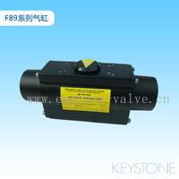 F89系列單作用氣缸上海KEYSTONE氣動執行器氣動執行機構