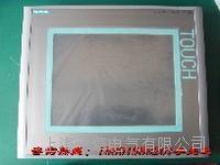西门子MP277-10触摸失灵维修 6AV6 643-0CD01-1AX1