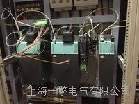 上海西门子S120电源F06100主电源欠电压断路故障维修 西门子S120电源