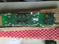 西门子6SE7036-5GK84-1-1JC2现货 西门子6SE7036-5GK84-1-1JC2现货