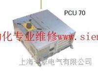 西门子PCU70主机维修 840D/PCU70主机