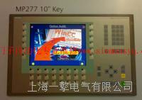 上海西门子OP370按键屏维修 OP370