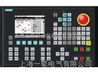 西门子802D反复开机进不了系统维修 802D